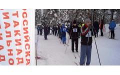 Фестиваль СОК СПб по зимним видам спорта