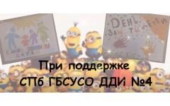 Поздравляем с первым днем лета и Международным праздником – Днем защиты детей!