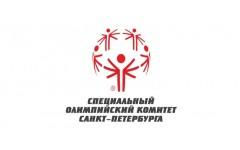 Всероссийская спартакиада Специальной Олимпиады по футболу и пауэрлифтингу